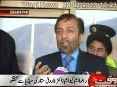 Farooq Sattar,s Media Talk 28 February 2013