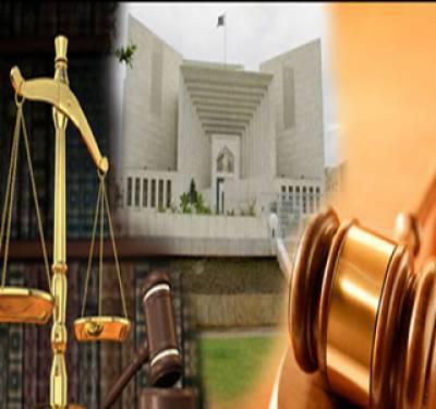 سپریم کورٹ نےعدالتی ملازمین کو جوڈیشل الاؤنس دینے کے خلاف وفاقی حکومت کی طرف سے دائر اپیل مسترد کر دی۔