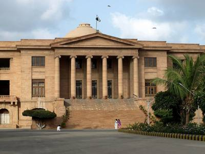 سندھ ہائیکورٹ نے سندھ ہائر ایجوکیشن کمیشن کے خلاف دائردرخواست پر سماعت پانچ مارچ تک ملتوی کرتے ہوئے فریقین کو نوٹس جاری کردیئے۔