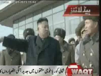 شمالی کوریا کےسرکاری ٹی وی نے سپریم لیڈر کم جانگ ان