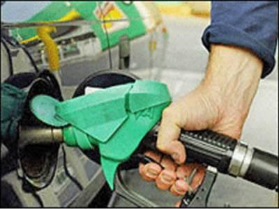 پٹرولیم مصنوعات کی قیمتوں میں کمی کے نوٹیفکیشن کا اجرا نہ ہوا،وزارت پٹرولیم اور خزانہ کے مابین پٹرولیم لیوی پرمعاملات بھی طے نہ ہوسکے