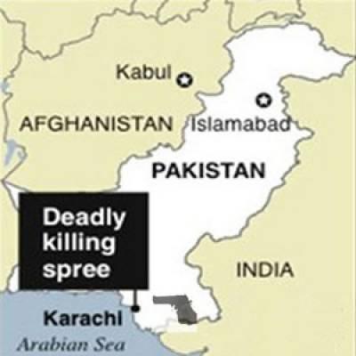کراچی میں دہشت گردوں کورحم نہ آیا،فائرنگ سے چار افراد جان کی بازی ہار گئے،خاتون سمیت چھ افراد زخمی