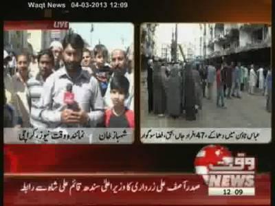 47 Deaths in Karachi Abbas Town Bomb Blast 04 March 2013