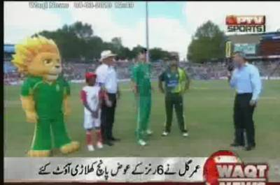 Pakistan T2o Cricket Match News Package 04 March 2013