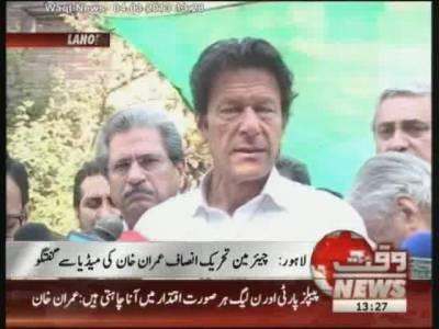 PTI Charirman Imran Khan Media Talk 04 March 2013