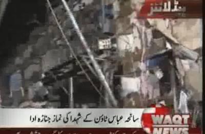 Waqtnews Headlines 03:00 PM 04 March 2013