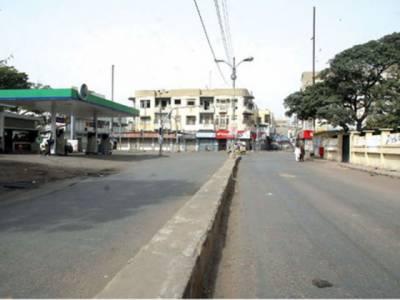 سانحہ عباس ٹاؤن: کراچی سمیت سندھ بھرمیں سوگ، پٹرول پمپس،مارکٹیں اورتعلیمی ادارے بند، شہداء کی نمازجنازہ بعد نمازظہرین ادا کی جائے گی۔