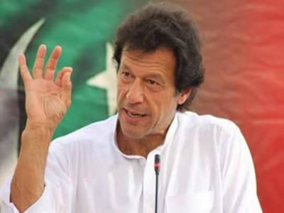 عمران خان نے ملک میں دہشت گردی اور فرقہ واریت کے واقعات میں بیرونی طاقتوں کے ساتھ ساتھ دو بڑی حکمران سیاسی جماعتوں کو بھی زمہ دارقراردے دیا۔