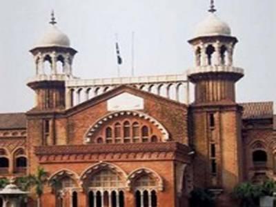 لاہورہائی کورٹ نے وزارت مذہبی امور کوپرائیویٹ ٹورآپریٹرکاکوٹہ الاٹ کرنےسےروک دیا،حج پالیسی دوہزار تیرہ ویب سائٹ پرجاری کرنےکی ہدایت کردی
