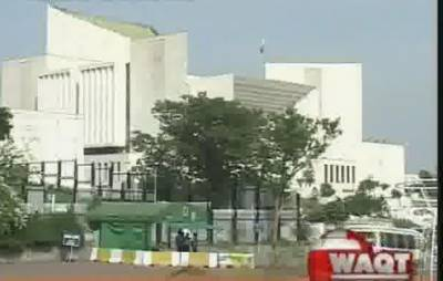 Waqtnews Headlines 11:00 AM 06 March 2013