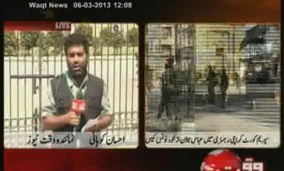 Karachi-Abbas Town Blast Case Hearing in SC 06 March 2013