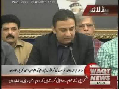 Waqtnews Headlines 05:00 PM 06 March 2013