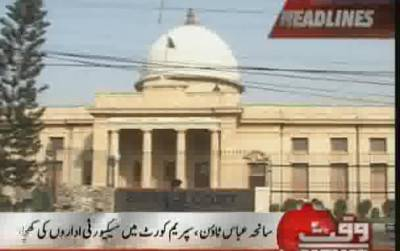 Waqtnews Headlines 03:00 PM 06 March 2013