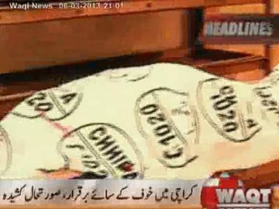 Waqt News Headlines 09:00 PM 06 March 2013
