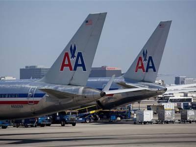 امریکہ کی ٹرانسپورٹ سیفٹی اتھارٹی کا کہنا ہے کہ نائن الیون کے حملوں کے بعد پہلی باروہ مسافروں کودوران پروازچھوٹے چاقو رکھنے کی اجازت دے رہے ہیں۔