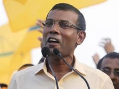 مالدیپ کےسابق صدر محمد ناشید کو اپنے دور حکومت میں مقامی عدالت کے جج کو غیرقانونی طور پر حراست میں رکھنے پر گرفتار کرلیا گیا۔