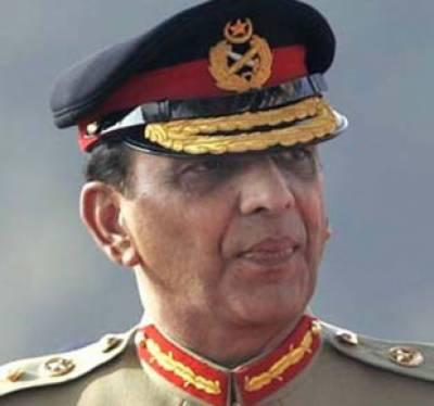 آرمی چیف جنرل اشفاق پرویز کیانی کو کراچی کے دورہ کے دوران سیکیورٹی صورت حال پربریفنگ دی گئی