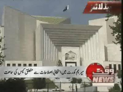 Waqtnews Headlines 11:00 AM 14 March 2013