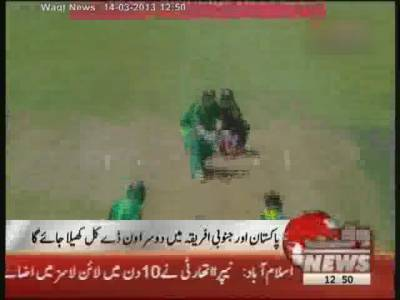 2nd ODI Would be Played Tomorrow Between Pak VS South Africa 14 March 2013 Sport