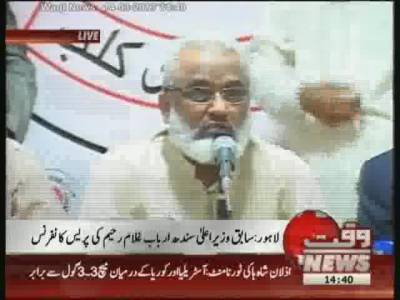 Arbab Rahim ,s Media Talk 14 March 2013