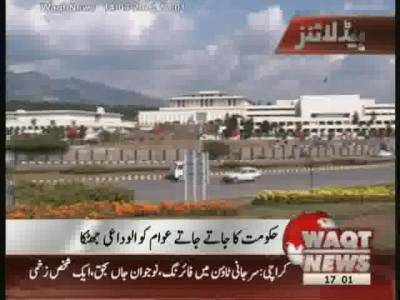 Waqtnews Headlines 05:00 PM 14 March 2013