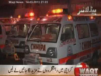 Waqt News Headlines 09:00 PM 14 March 2013