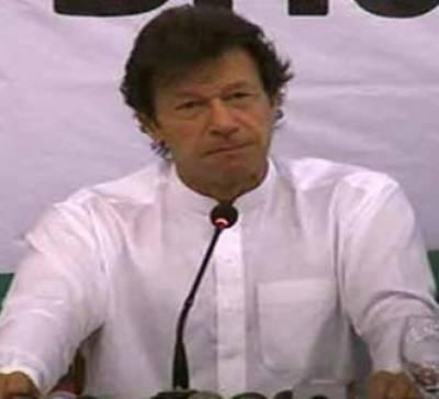 سرمایہ داروں کی سیاست کا باب بند ہوگیا، لاہورمیں تئیس مارچ کو ہونے والاجلسہ کرپشن، اقربا پروری اورجھوٹ کی سیاست کیخلاف فیصلہ کن جنگ ثابت ہوگا۔ عمران خان