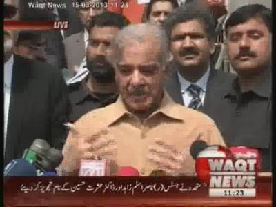 CM Shahbaz Sharif,s Press Confernce 15 March 2013