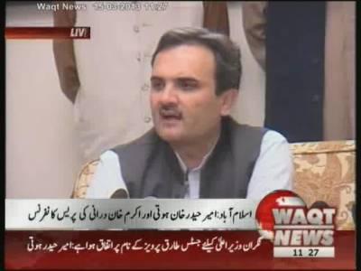 CM Hoti & Akram Durrani,s Media Talk 15 March 2013
