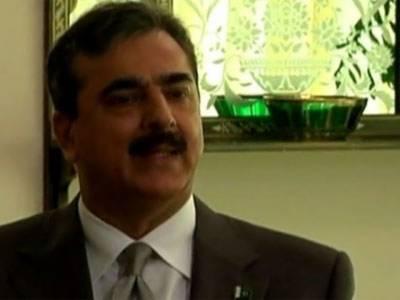 سابق وزیراعظم یوسف رضا گیلانی نے این آر او عملدرآمد کیس میں توہین عدالت کی سزا کے خلاف نظرثانی درخواست دائر کر دی