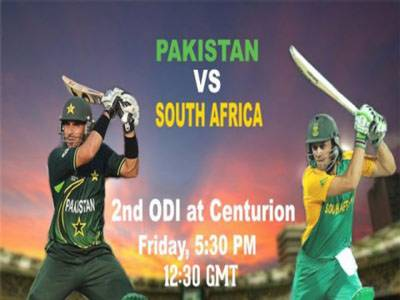 پاکستان اور جنوبی افریقہ کے درمیان پانچ میچوں کی سیریز کا دوسرا ون ڈے آج سینچورین میں کھیلا جائے گا۔