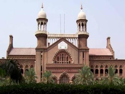 لاہورہائیکورت نے جعل سازی کیس میں سابق ایم پی اے احد ملک انکی بیوی اور بیٹے کی عبوری ضمانت میں چھبیس مارچ تک توسیع کر دی۔