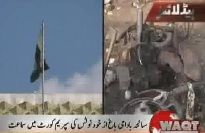 Waqtnews Headlines 11:00 AM 18 March 2013 News