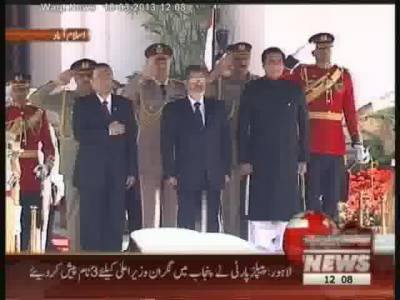 Guard of Honour Present to Egyptian President 18 March 2013