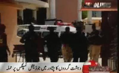 Waqtnews Headlines 03:00 PM 18 March 2013