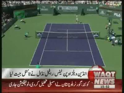 Rafael Nadal Wins Hard -Court Title 18 March 2013
