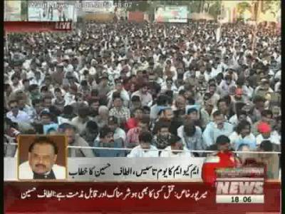 Altaf Hussain,s Address on Youm-e-Tasees 18 March 2013