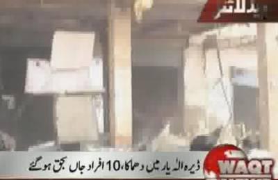 Waqtnews Headlines 01:00 PM 22 March 2013