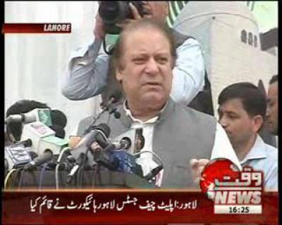 Nawaz Sharif,s Media Talk 22 March 2013