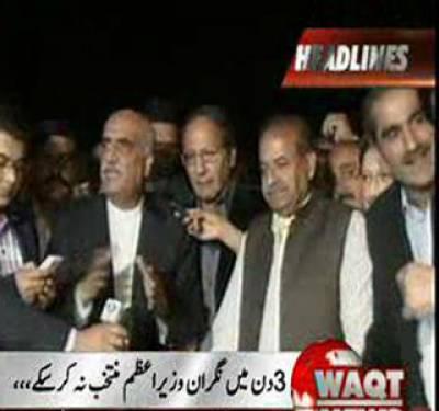 Waqt News Headlines 11:00 PM 22 March 2013