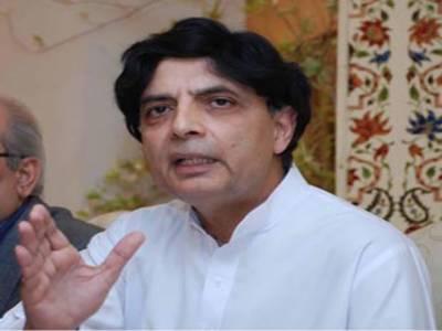 مسلم لیگ نون کے رہنما چودھری نثارعلی خان نے امید ظاہرکی ہے کہ نگران وزیراعظم کے لیے آج شام تک فیصلہ ہوجائے گا.فیصلہ نہ ہوا توالیکشن کمیشن کے پاس چلے جائیں گے.