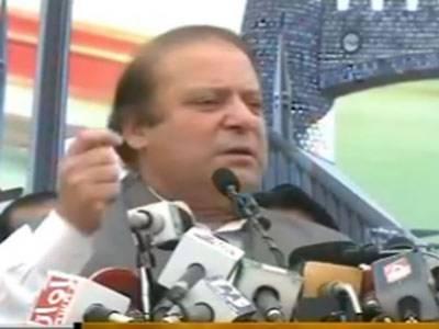 ججز کی بحالی کیلئے جان ہتھیلی پر رکھ کر لانگ مارچ کیا، پرویز مشرف کی پالیسیوں کو پہلے مانتے تھے نہ آج مانیں گے،ہمارا منشور ایک نئے پاکستان کی نوید ہے.میاں نوازشریف