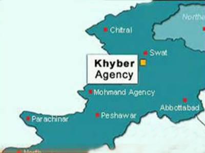 خیبرایجنسی میں بارش کے باعث مکان کی چھت گرنے سے تین بچے جاں بحق اوردوزخمی ہوگئے۔