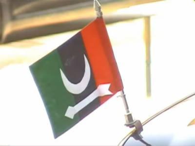 الیکشن کمیشن نے تیرکاانتخابی نشان پاکستان پیپلزپارٹی پارلیمنٹیرینز کو الاٹ کردیا.مخدوم امین فہیم کی عوام کو مبارک باد،کہتے ہیں انتخابات میں بھی کامیابی حاصل کریں گے.