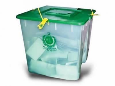 الیکشن دوہزارتیرہ کیلیے ملک میں انتخابی عمل شیڈول کے مطابق آگے بڑھ رہاہے. اس سلسلے میں آج کاغذات نامزدگی کی وصولی کا دوسرا دن ہے۔