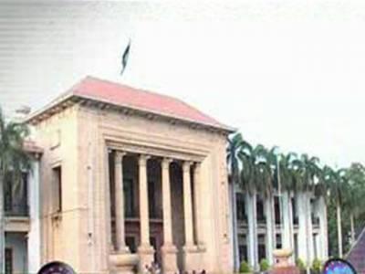 پنجاب کے نگران وزیراعلیٰ کے لیے پارلیمانی کمیٹی دوسرے روز بھی کسی نام پرمتفق نہ ہوسکی.