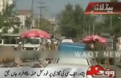 Waqtnews Headlines 11:00 AM 29 March 2013