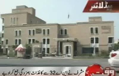 Waqtnews Headlines 05:00 PM 29 March 2013