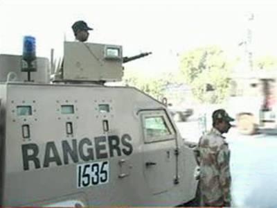 کراچی کے مختلف علاقوں میں رینجرز نے سرچ آپریشن کے دوران متعدد مشتبہ افراد کو حراست میں لے کراسلحہ برآمدکرلیا.