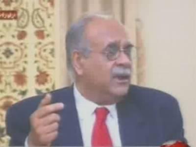 پنجاب کے نگران وزیراعلیٰ نجم سیٹھی کہتے ہیں نگران سیٹ اپ کو مدت سے زیادہ چلانے کی کوشش کی تو وہ عہدہ چھوڑدیں گے. کابینہ پانچ سے چھ وزرا پر مشتمل ہوگی.